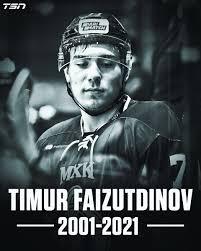 Hockey, il russo Faizutdinov muore colpito dal disco. Aveva 19anni